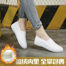 护士鞋co白色老北京sa容布鞋百搭加绒软底平底秋冬工作(小)白鞋