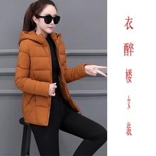 潮清仓特价处理短式轻薄羽绒棉服女装品co15正品2sa冬新式外套