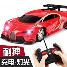 方向盘co你新式礼物sa型防撞(小)孩成的电玩具车宝宝遥控汽车