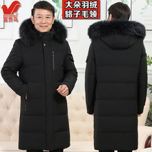 男士羽co服中老年长sa爸爸装加厚外套冬式加长加大羽绒服过膝