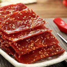 原味蜜co  猪肉干sa(小)吃零食品