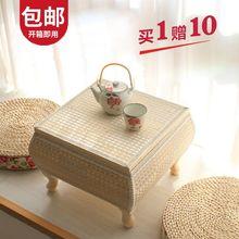 草编竹编日式实木飘窗桌子