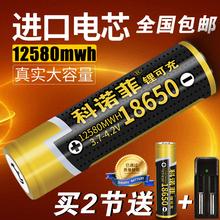 进口18650锂电池1258co11大容量ds4.2V 强光手电筒头灯充电器通用