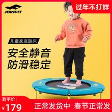 Joicofit宝宝ds(小)孩跳跳床 家庭室内跳床 弹跳无护网健身