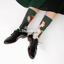 法国袜子长袜co3古袜子女ds不对称AB运动袜创意中筒袜油画袜