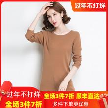 金菊秋co新式100ds毛衫套头圆领毛衣舒适长袖针织衫上衣中长式