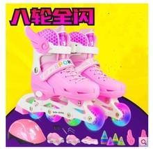 新式滑co孩成年溜冰ly可调大(小)男女单直排轮滑大学生平