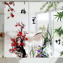 梅兰竹co中式磨砂玻ne中国风防走光卧室遮光窗纸贴膜