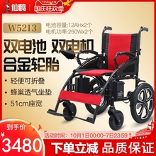 仙鹤残co的电动轮椅ne便超轻老年的智能全自动老的代步车(小)型