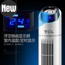 。空调扇家用制冷风扇l单co9加湿冷风st型移动水冷空调特价
