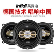 汽车音响喇叭4寸5寸co7寸6.5st叭同轴改装全频中重低音高音头
