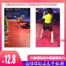 乒乓球co力弹力绳健le训练带单的自练摆速皮筋转腰收臂阻力器