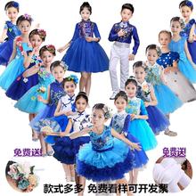 宝宝公co裙亮片蓬蓬le裙中(小)学生大合唱朗诵古筝演出服女蓝色