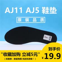 【买2co1】AJ1le11大魔王北卡蓝AJ5白水泥男女黑色白色原装
