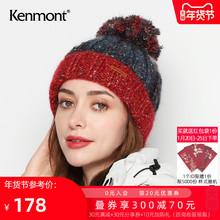 卡蒙加co保暖翻边毛le秋冬季圆顶粗线针织帽可爱毛球