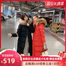 红色长co羽绒服女过le20冬装新式韩款时尚宽松真毛领白鸭绒外套