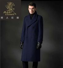 英伦加co毛呢商务休li式男羊毛大衣冬季双排扣翻领羊绒外套男