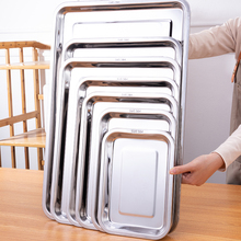 304co锈钢方盘长li水盘冲孔蒸饭盘烧烤盘子餐盘端菜加厚托盘