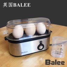 Balee煮蛋器全自co7蒸蛋机(小)li你2枚便携自动断电家用早餐