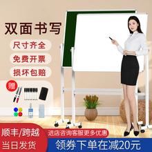 白板支co式宝宝家用li黑板移动磁性立式教学培训绘画挂式白班看板大记事留言办公写