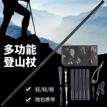 丛林军co多功能战术li刀具登山杖荒野求生装备野外生存棍中刀