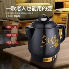 正品电co罐子大中(小)li煮茶砂锅熬药煮药中药罐煎药壶电动全自
