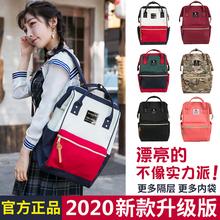 日本乐co正品双肩包li脑包男女生学生书包旅行背包离家出走包