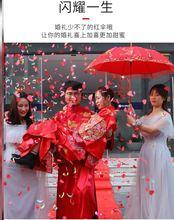 大红伞新娘伞出嫁结婚中式演出喜庆红co14古色新li长把女士