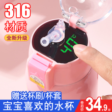 智能儿童保co杯带吸管3li锈钢(小)学生水杯壶幼儿园宝宝便携防摔