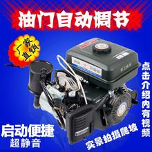 金泰牌co噪音 48liV72V 电动轿车三轮四轮增程器汽油充电发电机