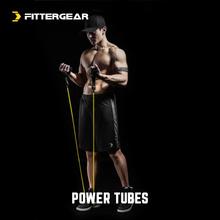 FitcoerGeali身全身肌肉训练乳胶管阻力带拉力绳家用器械