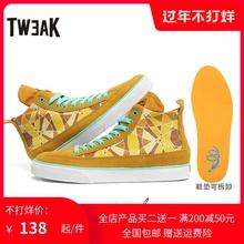 Tweak特威克男鞋 春夏季高co12休闲鞋li真牛皮板鞋 男