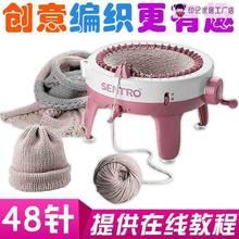 编织机co衣机织毛衣or巾纺织机针织机大的编织器家用神器