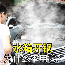 防冻液co色红色冷却ri通用正品汽车冷冻液发动机水箱宝防高温