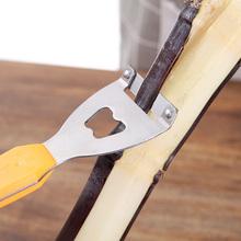 削甘蔗co器家用甘蔗ri不锈钢甘蔗专用型水果刮去皮工具