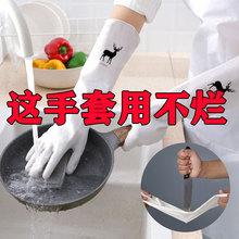 加厚耐co型厨房洗碗ri冬季加绒家务刷碗丁腈洗衣服橡胶皮防水