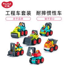 汇乐3co5A宝宝消ri车惯性车宝宝(小)汽车挖掘机铲车男孩套装玩具