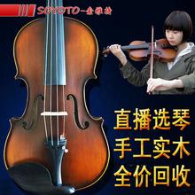 包回收co雅特MV2ri实木初学  社团 考级 初学演奏