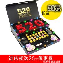 520co的节惊喜德ri力礼盒装送女朋友生日礼物创意老婆异地恋