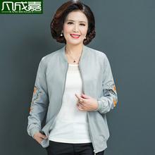 中老年co装春季风衣ri时尚女士薄式夹克上衣妈妈秋装新式外套