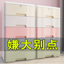 加厚特co号抽屉式收ri塑料宝宝婴儿宝宝衣柜储物柜多层五斗柜