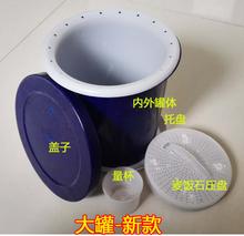 生豆芽co全自动家用ri花生芽非土陶古法大种植桶育苗盆发豆芽