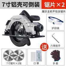 圆锯锯co多功能手提ri用台锯七寸电动工具切割木工电圆锯