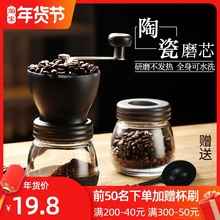 手摇磨co机粉碎机 ot用(小)型手动 咖啡豆研磨机可水洗