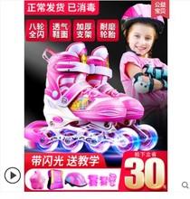派乐迪co0冰鞋宝宝ot童女童旱冰轮滑鞋初学者(小)孩直排轮可调