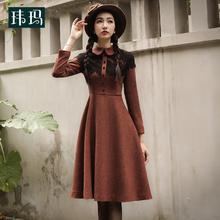 秋冬新女装气质娃娃领中长式复古co12身显瘦ot丝连衣裙1137