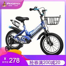 上海凤co宝宝自行车as-20寸 2-14岁男女式(小)孩脚蹬单车 镀光烤漆