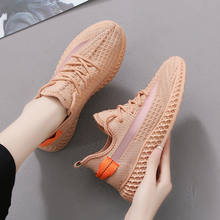 休闲透co椰子飞织鞋as20夏季新式韩款百搭学生老爹跑步运动鞋潮