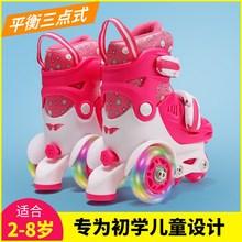 幼儿双co带灯溜冰鞋as学闪光滑冰鞋宝宝四轮旱冰鞋可调轮滑鞋
