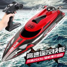 HJ8co8超大遥控pl4G高速快艇水上航海模型男孩玩具竞技飞艇防翻